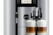 Premium Coffee Machines
